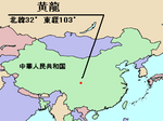 LocMap_of_WH_Huanglong.png