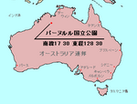 LocMap_of_WH_Purnululu_NP.png