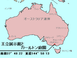 LocMap_of_WH_REB_and_CG.png