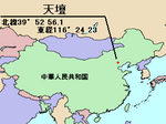 LocMap_of_WH_Temple_of_Heaven.png
