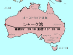 LocMap_of_Shark_Bay.png