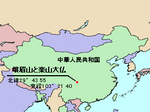 LocMap_of_WH_Emei_and_Leshan.png