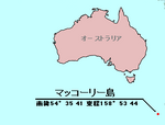 LocMap_of_WH_Macquarie.png
