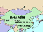 LocMap_of_WH_Suzhou_Gardens.png