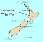 LocMap_of_WH_Tongariro_NP.png