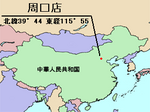 LocMap_of_WH_Zhoukoudian.png